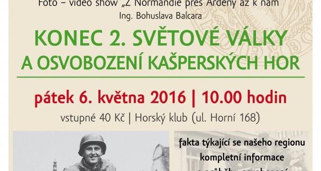 1600x900_9d06em2b-plakat-show-06-05-2016